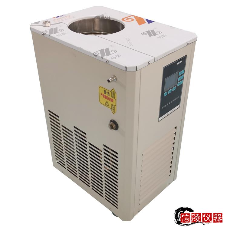 50升零下20度低温冷却机 DLSB-50/20低温冷却循环机示例图1