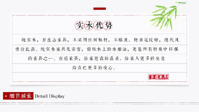 红木雷竞技靠谱吗 新中式茶桌 胡桃木茶桌 竞技宝和雷竞技哪个好公办室茶几茶桌椅组合示例图19