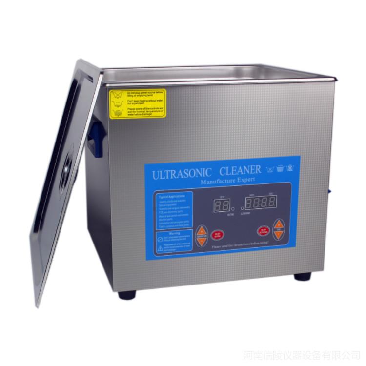 13升超声波清洗机 KQ-300DV超声波清洗机 定时加热超声波清洗器示例图2