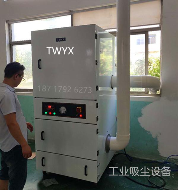 全自動脈沖除塵器 濾筒式除塵器 高精度集塵覆膜過濾 濾筒是吸塵器 濾筒過濾吸塵器