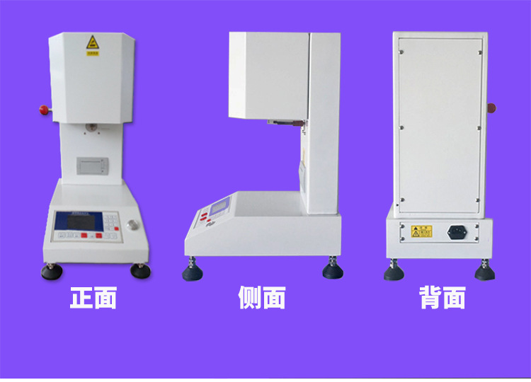 熔融指数测试仪熔体流动速率仪塑料熔体流动速率PVC PE料测定仪器示例图5