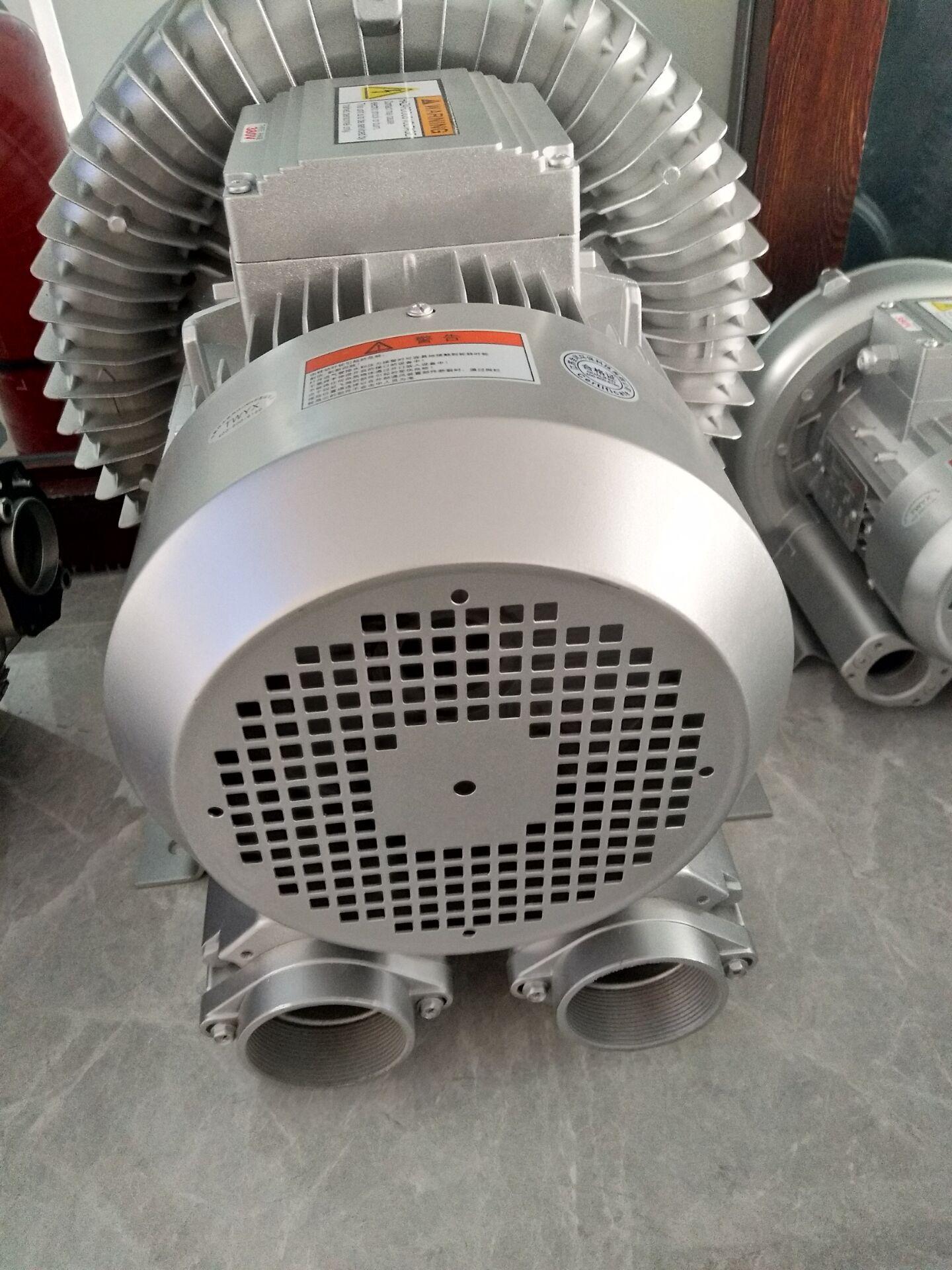 低噪音高壓風機 污水曝氣專用雙葉輪高壓風機 大風量高壓鼓風機示例圖13