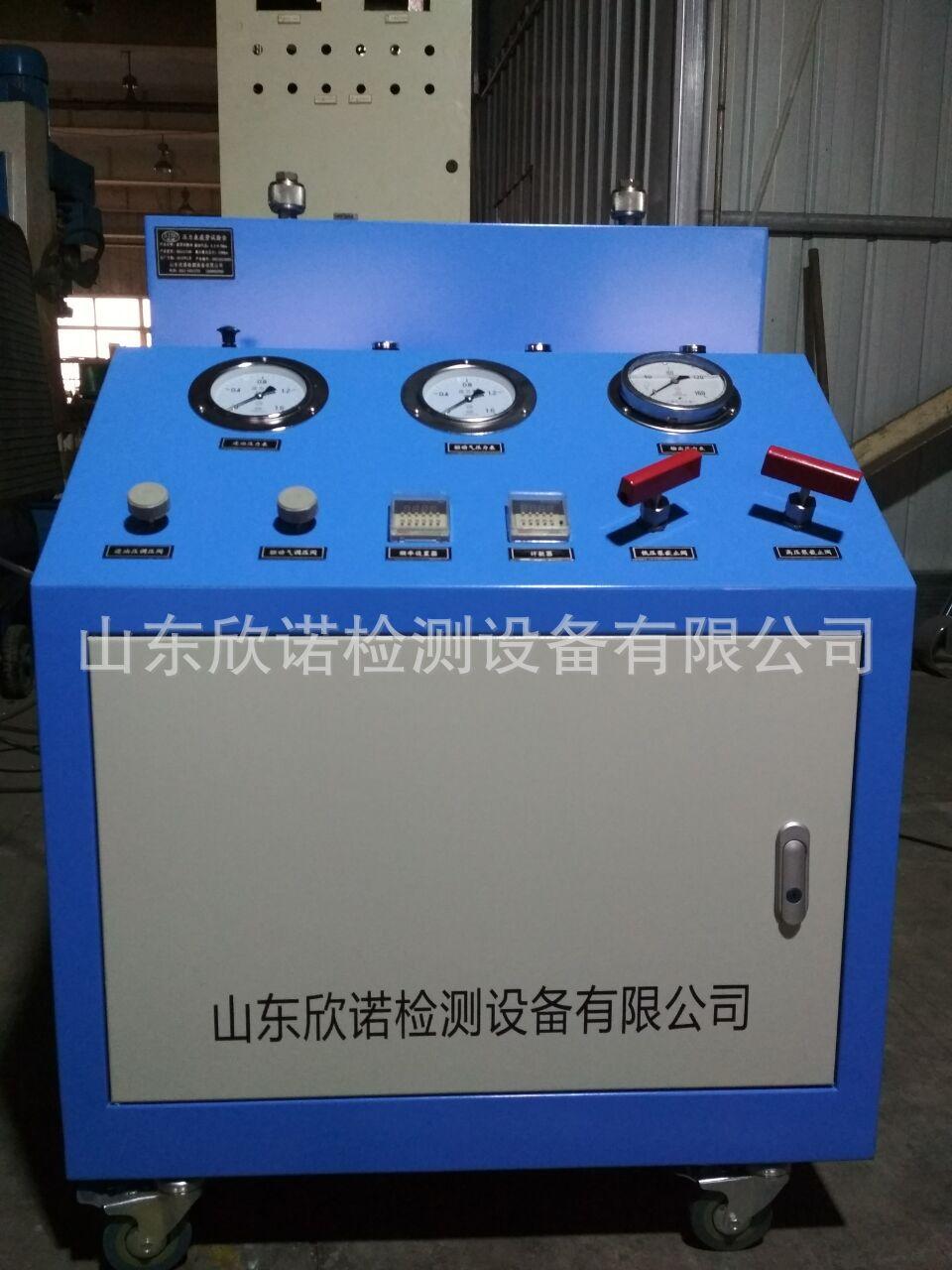 配置可选 私人订制 操作简单 气密性试验台 气动增压系统示例图10