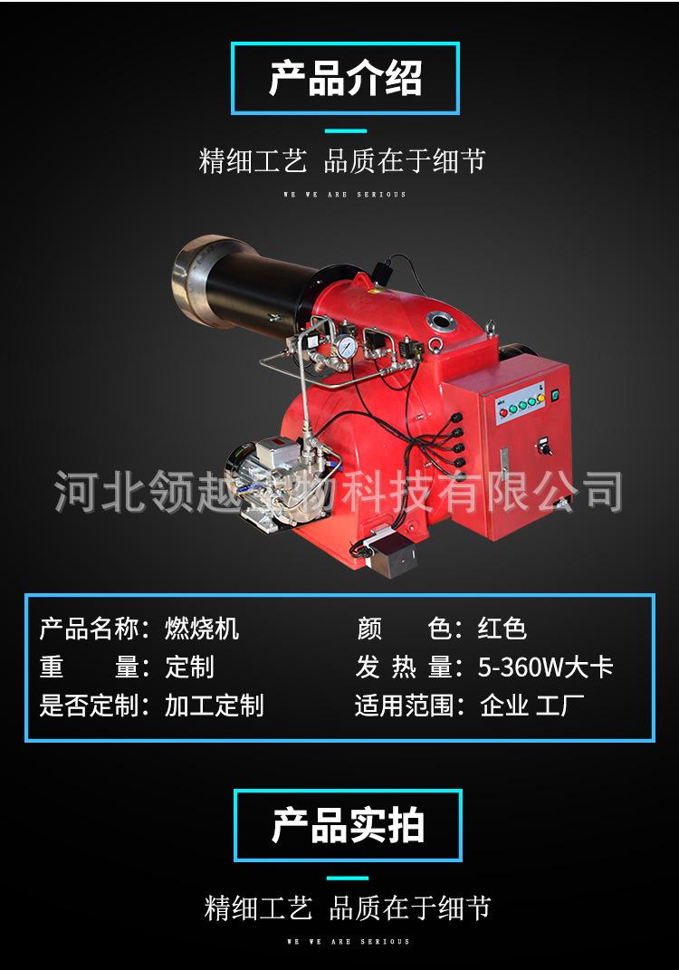 360w 燃油燃燒器工業燃燒機 各種規格燃燒機燃油燃燒器利雅路燃油示例圖3