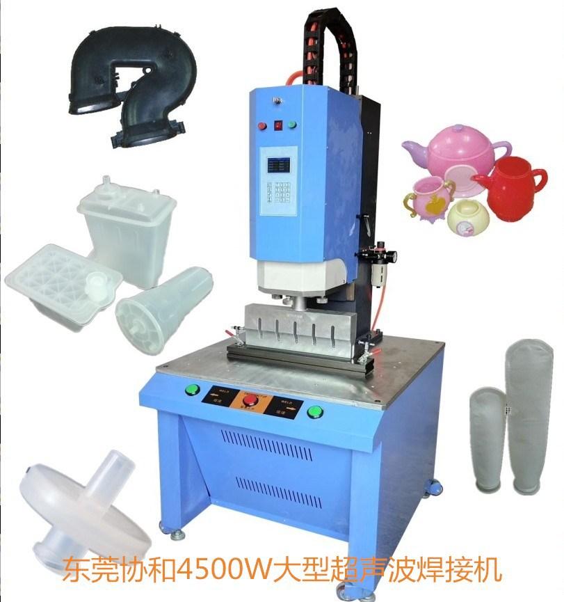 超声波焊接机 协和厂家品牌精品  免费打样20K15K超声波焊接机示例图6