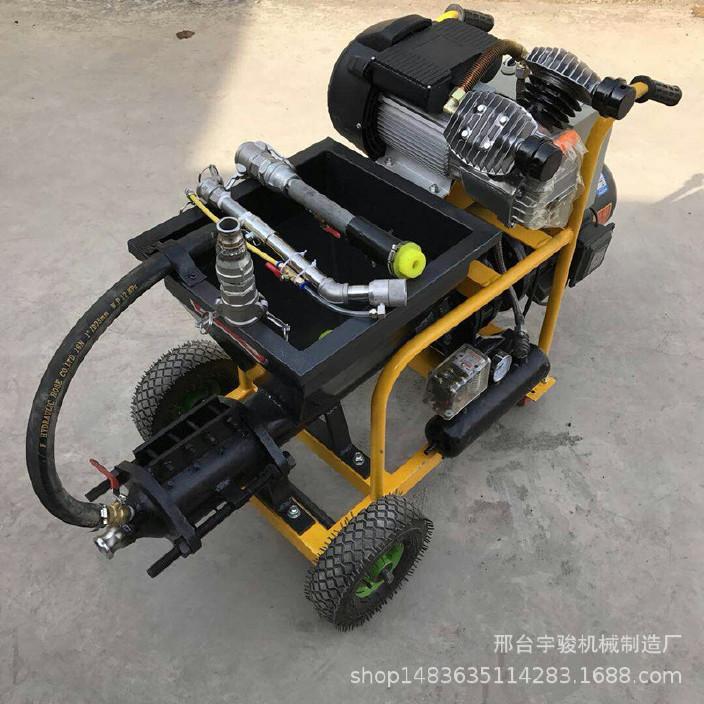塑膠噴涂機械水泥砂漿快速砂漿機多功能外墻真石漆空氣噴涂機自動