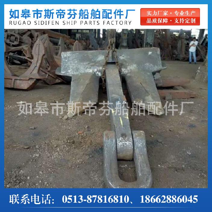 长期供应 304不锈钢锚 不锈钢锚规格齐全 配件不锈钢锚 推荐示例图3
