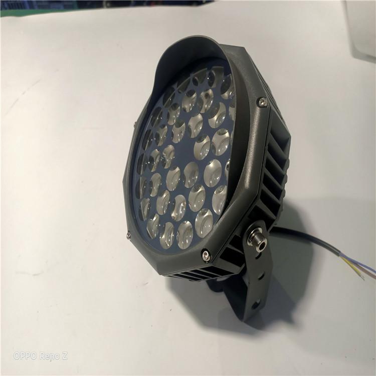 宾凯照明 大功率led投光灯 户外防水集成泛光灯 厂家直销