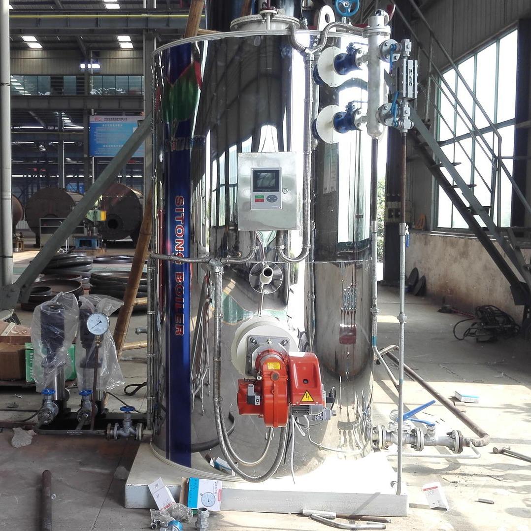 燃氣鍋爐廠家直銷各種規格 火爆銷售 燃油燃氣鍋爐 質量保證