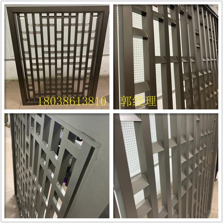 成都铝窗花大概起订制 江西樟树市街道改造窗花 中式铝合金窗花厂家示例图11