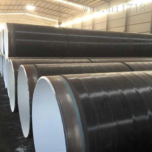 宏科華廠家出售 水泥砂漿防腐鋼管 黑夾克聚氨酯保溫鋼管 價格優美 誠信經營