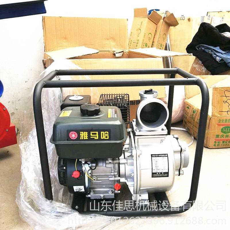佳思机械 高压自吸泵汽油机水泵 自吸泵汽油机水泵价格 3寸汽油自吸泵 汽油柴油自吸泵厂家