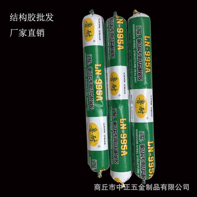 厂家直销定制  995中性硅酮 玻璃胶价格 耐候密封胶 结构胶快干防霉