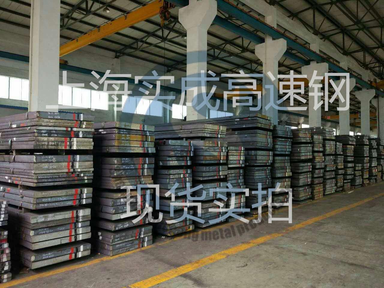 批发SKH51 SKH51圆SKH51板SKH51高速钢SKH51材料SKH51薄板示例图32