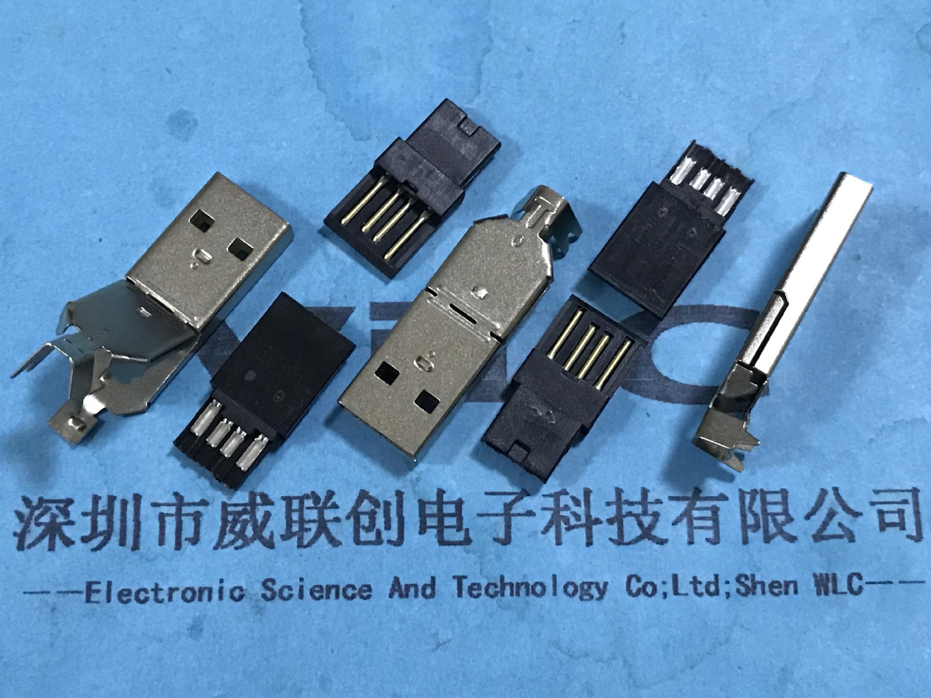华为快充三件式公头 AM 2.0 大电流 加大 P针示例图3
