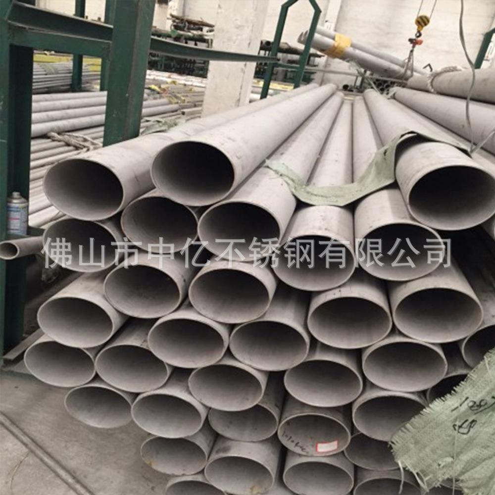 厂家供应304不锈钢装饰管304L不锈钢装饰管材大量库存示例图3