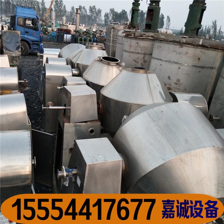 出售不锈钢双锥干燥机制药厂食品厂化工厂双锥干燥机 回转干燥机示例图6