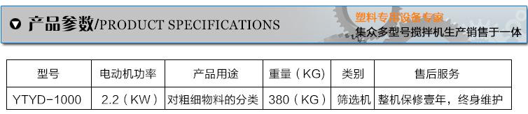 振动筛选机 塑料筛选储料机 塑料粉粒筛选机 1688优质供应商示例图27