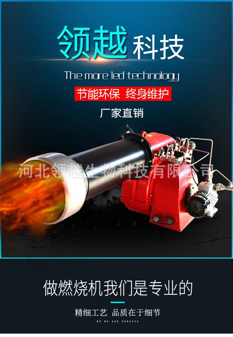 360w 燃油燃燒器工業燃燒機 各種規格燃燒機燃油燃燒器利雅路燃油示例圖1