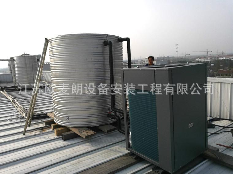 大型商用中央热水系统  太阳能空气能组合热水器 太空能热水工程示例图4