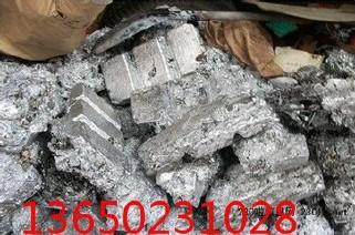 供應廢鋅廢料量大 找專業的寶冠公司