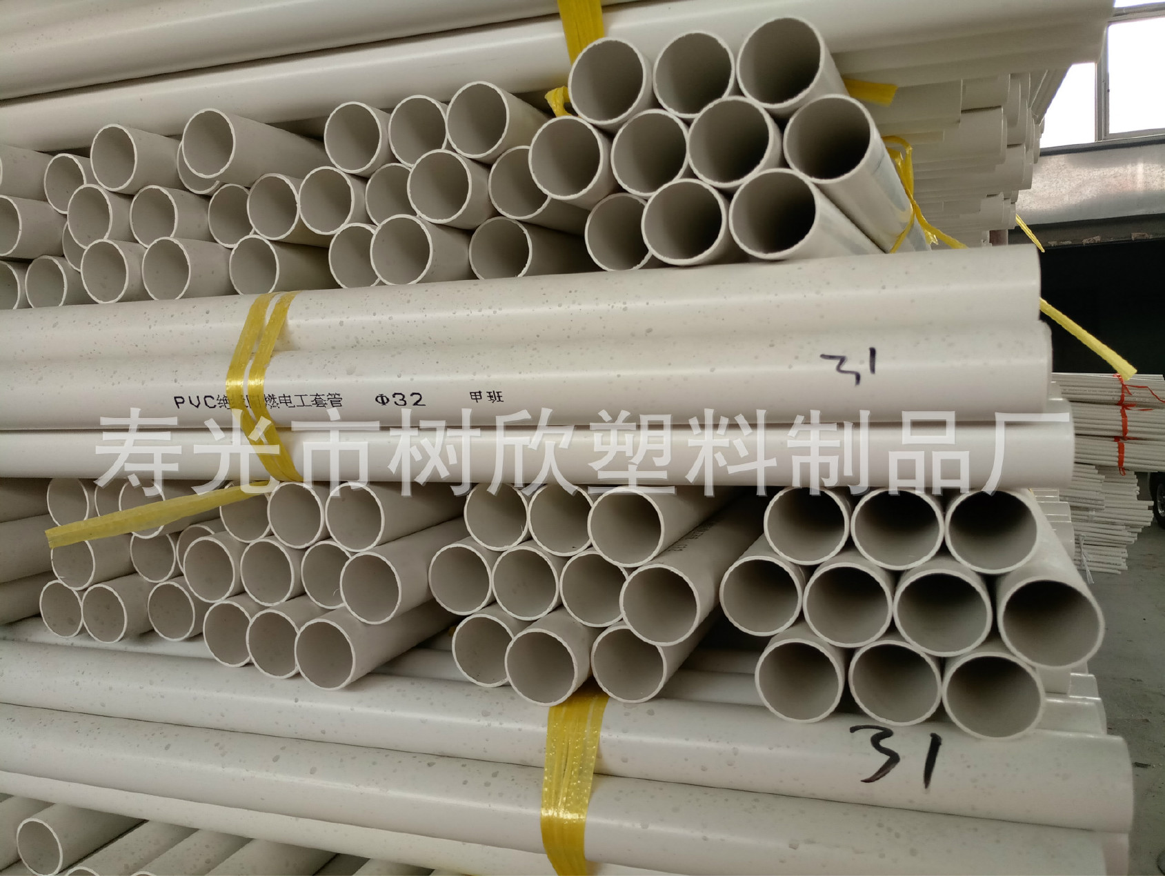 pvc电工套管 pvc阻燃建筑用绝缘电工套管 PVC电线管穿线管批发示例图40