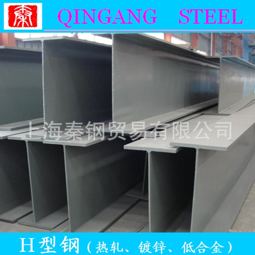 现货供应 Q235H型钢 h钢材  现货批发 厂价直销规格示例图22