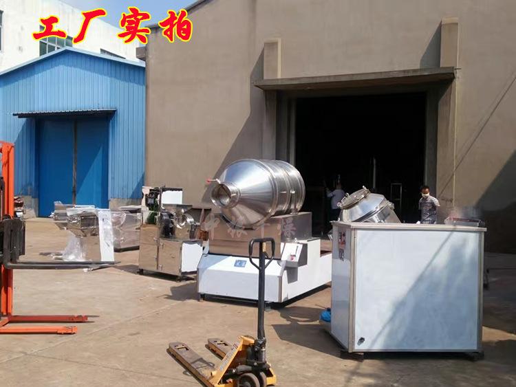 厂家直销EYH系列二维运动混合机粉末运动混料机 二维混合机搅拌机示例图21