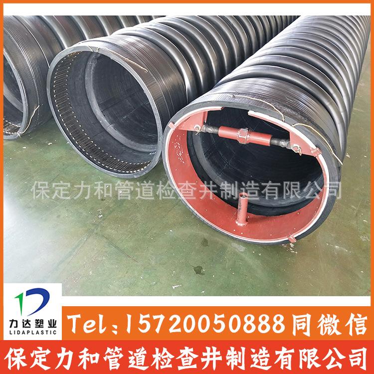 聚乙烯缠绕结构壁B型管 HDPE克拉管 力和管道 源头厂家示例图14