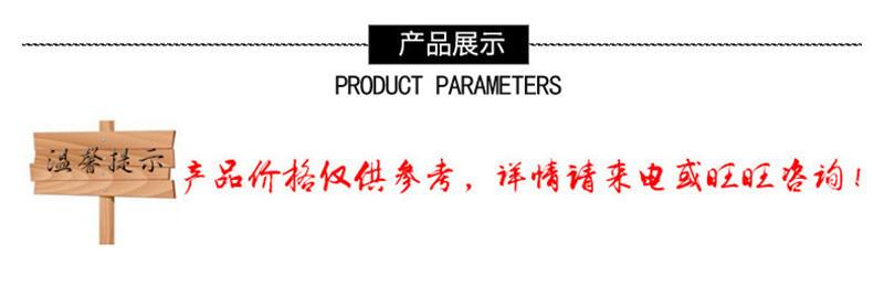 厂家直销多功能矿用筛分机 可定制多层振动筛 高频圆振动筛示例图1