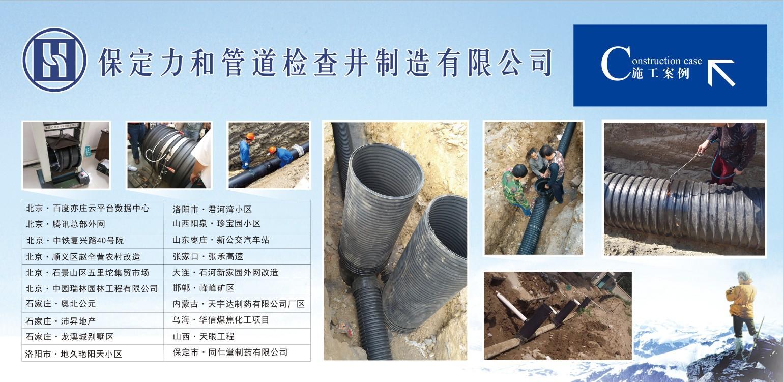 聚乙烯B型结构壁管材 排污克拉管 hdpe增强结构壁缠绕管示例图13