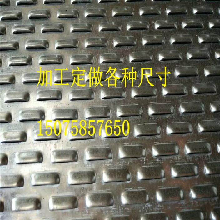 冲孔网160602130