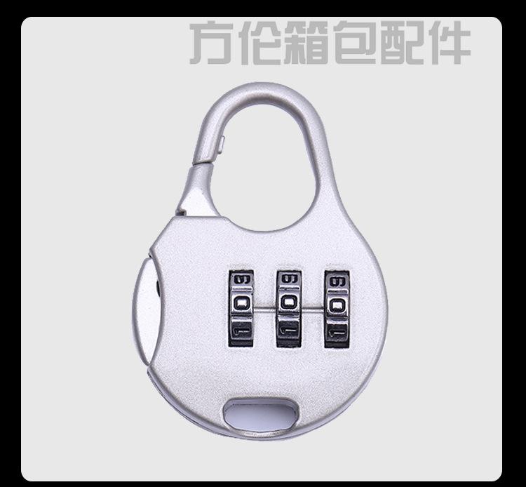 拉杆箱密码锁旅行箱包密码钥匙 迷你密码锁锌合金机械密码锁现货示例图7