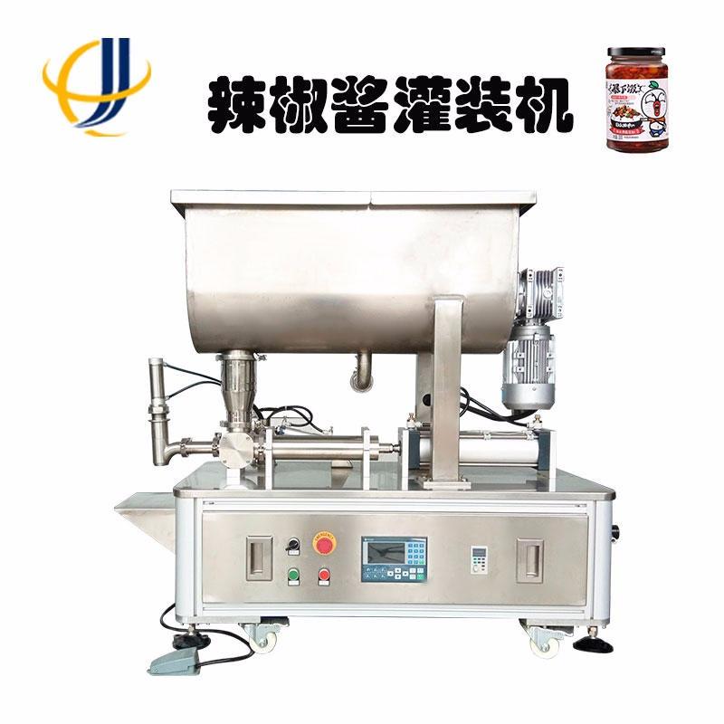 辣椒酱自动灌装机 j酱料分装设备 卫生级别高 迅捷机械xj056
