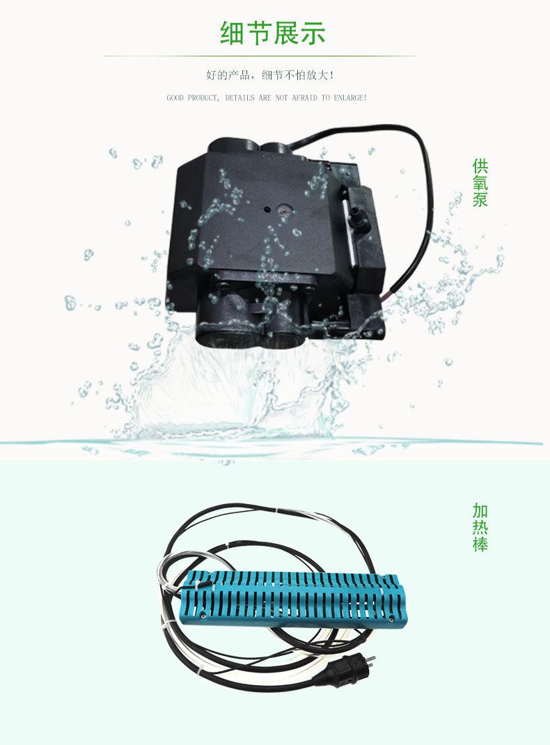 赛亚斯水稻催芽器 催芽器SC-800示例图8