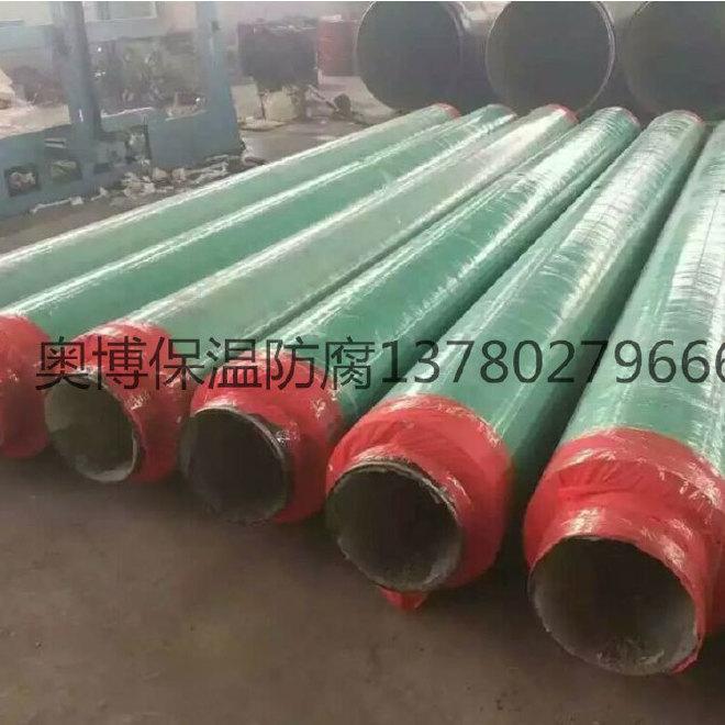 厂家直销 保温钢管 聚氨酯保温钢管 批发 预制直埋保温钢管厂家示例图7