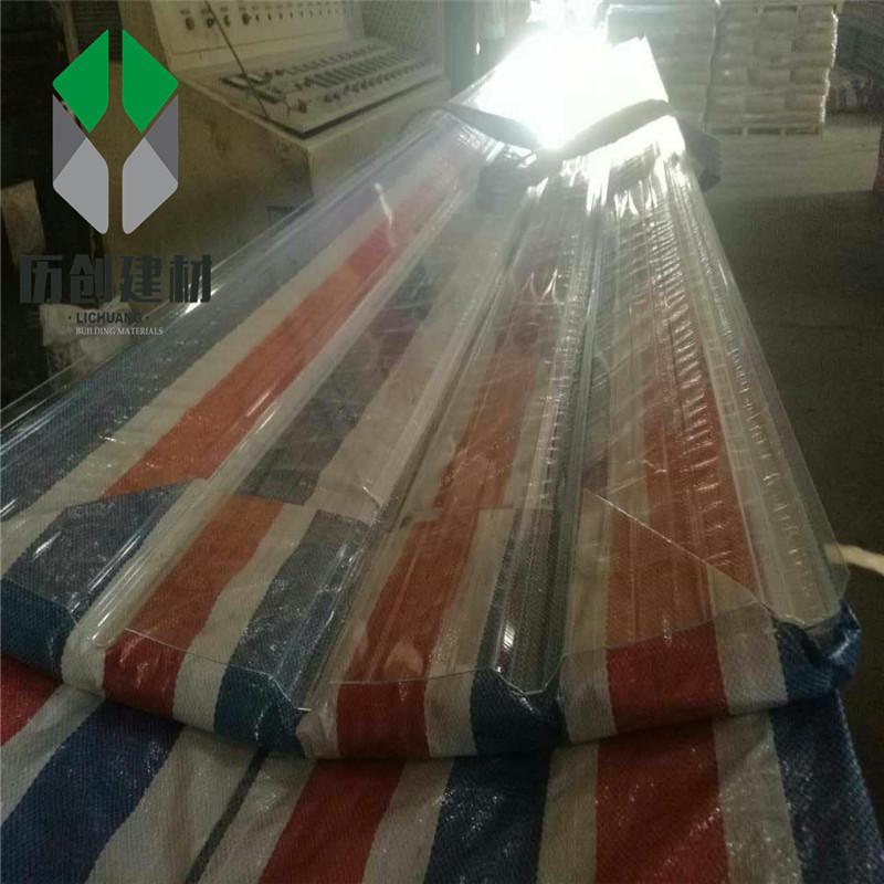 广州花都厂家pc波浪瓦pc840透明色温室大棚可现场施定制厂家热销示例图17
