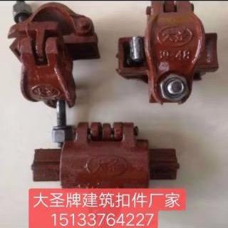 大圣牌扣件厂家 十字 直接 转向扣件1.5斤---2.2斤扣件厂家  架子管扣件 脚手架扣件----