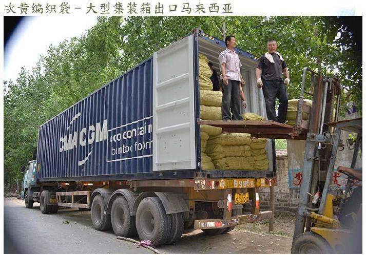 小號透明20斤米袋/10公斤全透新料大米糧食袋底價/35*60編織袋示例圖17