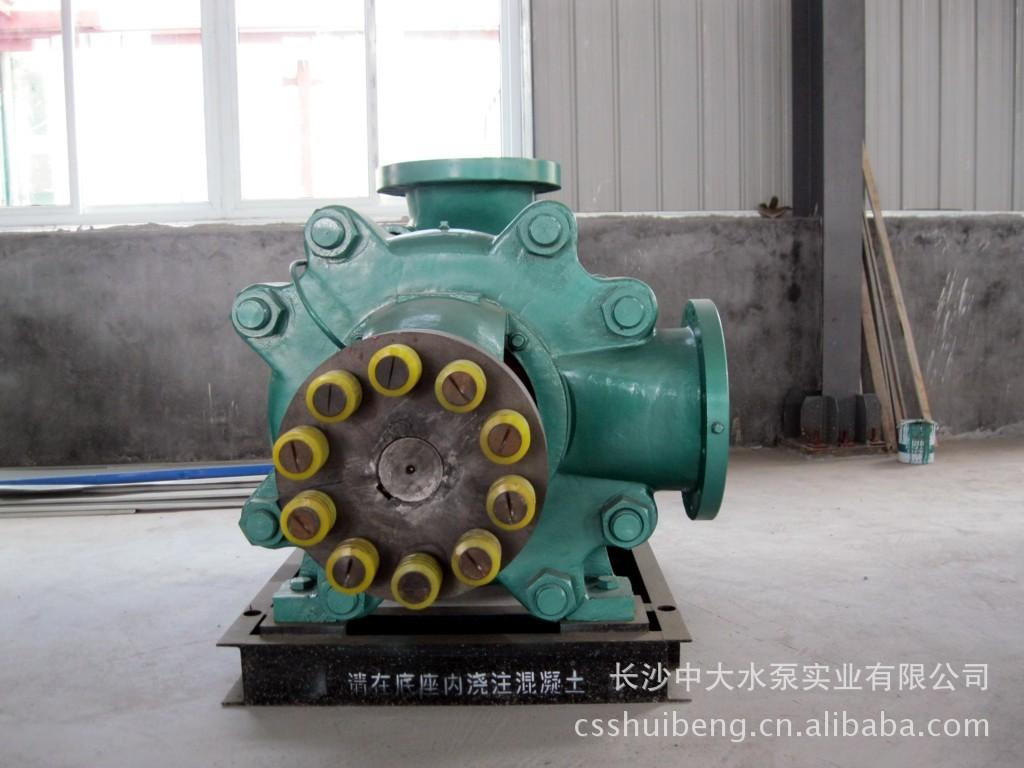D25-50*7 卧式多级离心清水泵示例图2