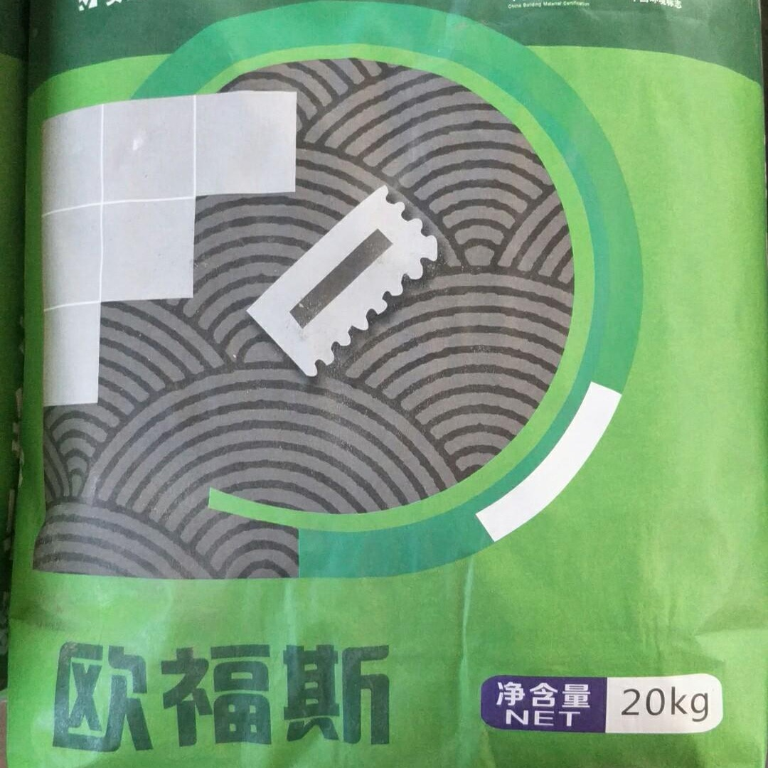 鐵嶺 錦州歐福斯聚合物粘結砂漿 聚合物抹面砂漿 聚合物保溫砂漿 抗裂砂漿 粘結砂漿 聚合物砂漿 苯板膠 膠泥