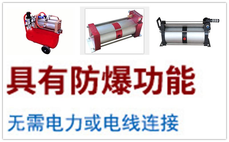 厂家直销 空气增压系统装置 质量保证 空气增压泵 气体增压系统示例图9