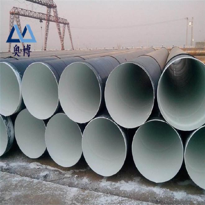 生产加工 防腐钢管 IPN8710防腐钢管 定制 防腐螺旋钢管厂家示例图4
