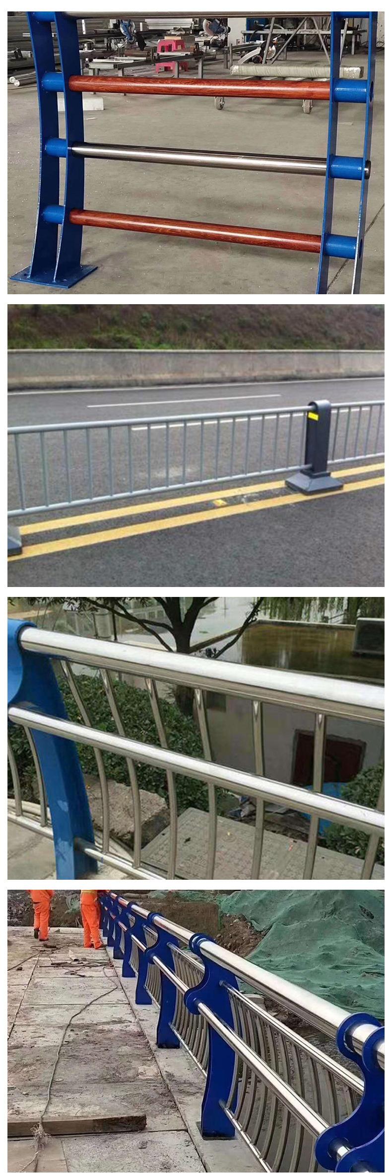 河道护栏 公路护栏  栏杆  高速护栏 河道景观护栏厂家立柱示例图3