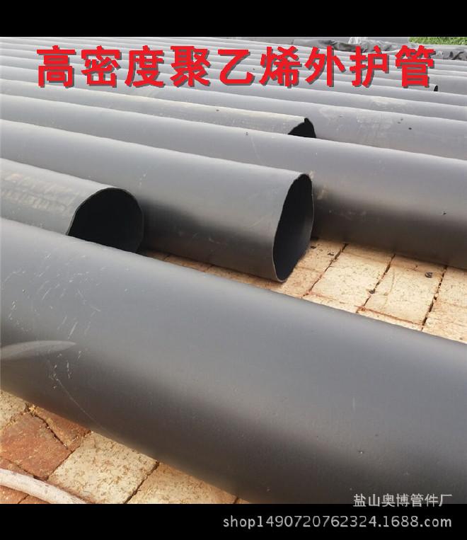 现货供应 聚乙烯夹克管 高密度聚乙夹克管 批发 聚乙烯外护管示例图1