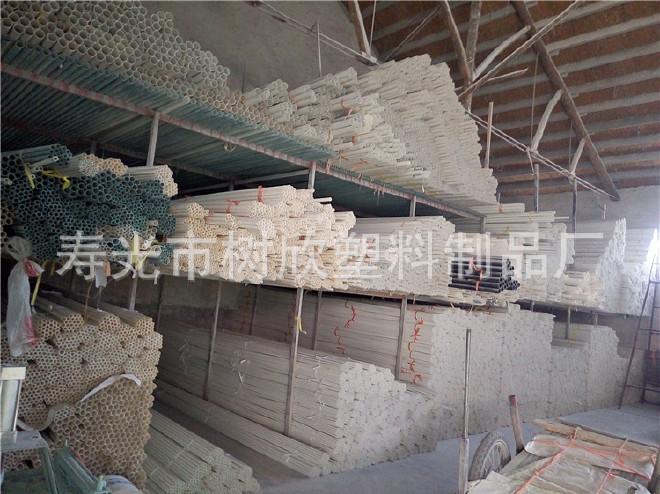 pvc电工套管 pvc阻燃建筑用绝缘电工套管 PVC电线管穿线管批发示例图51