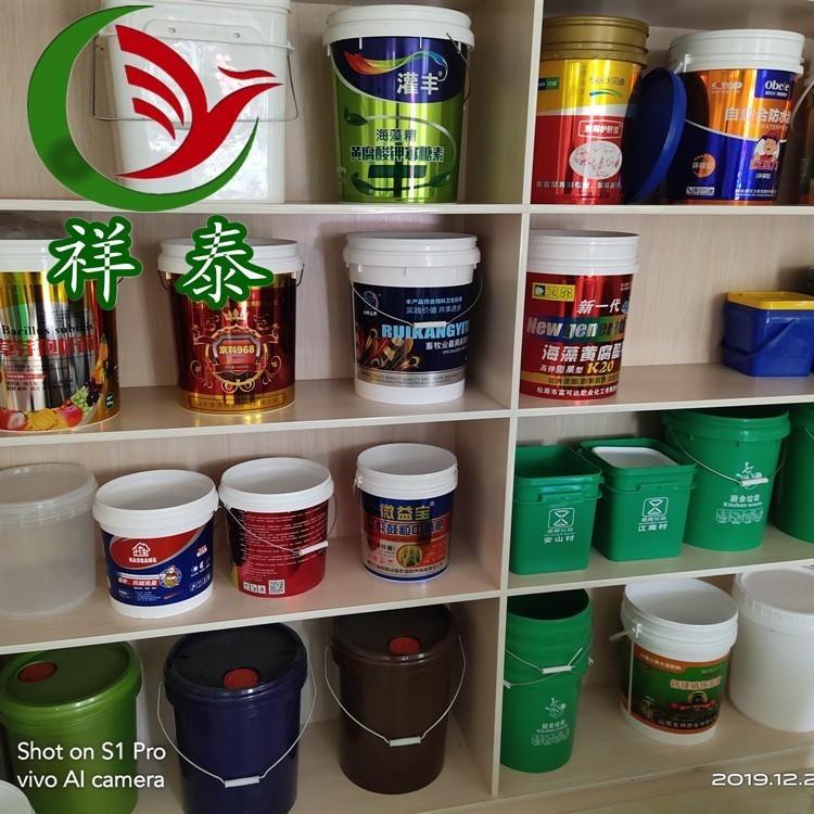 厂家直销20升塑料桶 圆形带盖塑料桶 化工桶 20升机油桶 润滑油桶颜色可定制