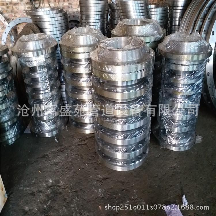 生产批发法兰 碳钢平焊法兰 对焊法兰 锻打铸铁水管法兰盘示例图6