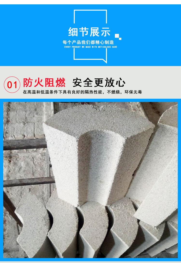 珍珠岩保温瓦防水防潮型珍珠岩保温瓦 原产地厂家专业生产示例图4