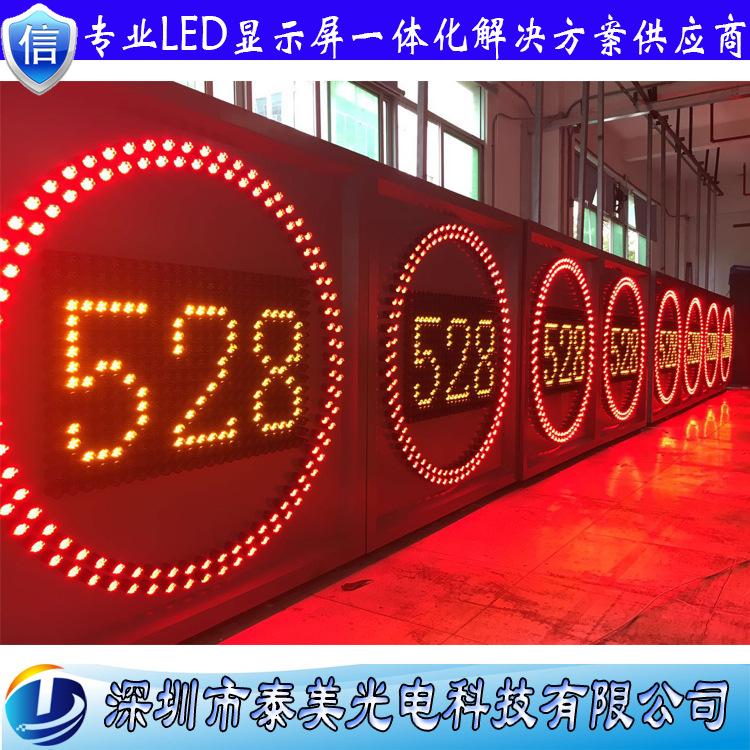 门架式双色可变情报板 模组250*250 P31.25双色可变信息情报板示例图10